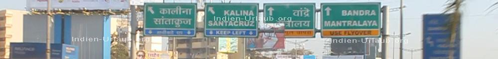 Bombay, unterwegs auf dem Western Express Highway in Richtung dem Stadtteil Branda wo auch die Back Bay, der Malabar Hill, das Gandhi Museum sowie der Mandir Tempel und der Bandra Kurla Complex ist.