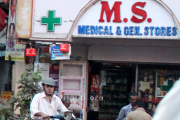 Medical Store in Delhi.