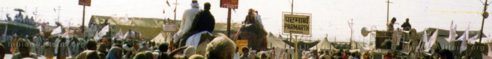 Die grosse Kumbh Mela in Indien das groesste religioese Fest der Hindus.