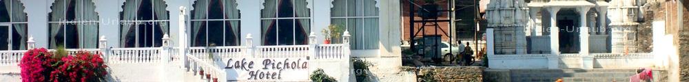 Das beruehmteste Hotel in Indien, das Lake Pichola Hotel in Udaipur, Rajasthan, mitten im See wo auch James Bond gedreht wurde.
